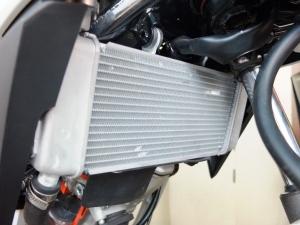 bengkelsepedamotor radiator a